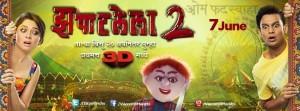 Zapatlela-2-Marathi-Movie-Review