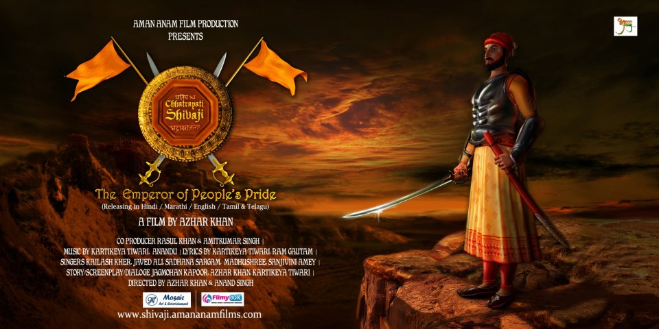 Chhatrapati shivaji maharaj hd images free download