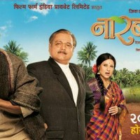 Narbachi Wadi-Marathi Movie