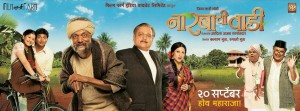 Narbachi Wadi-Marathi Movie