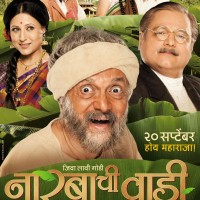Narbachi Wadi Marathi Movie Poster
