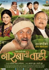 Narbachi Wadi Marathi Movie Poster