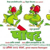 Popat Marathi Movie