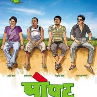 Popat Marathi Movie Poster