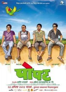 Popat Marathi Movie Poster