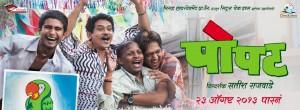 Popat Marathi Movie