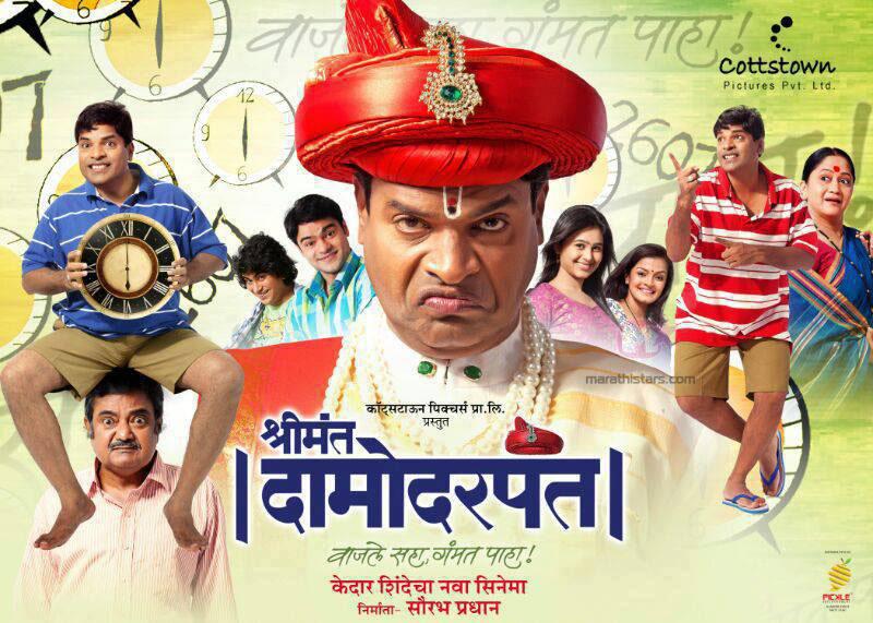 Vata marathi movie cast / Live at wacken 2006 dvd