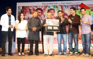 """Popat"" Music Launch- Photos"