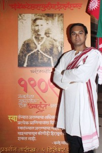 Akshay Shimpi - 1909 Marathi Movie