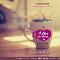 Coffee Ani Barach Kahi Marathi Movie