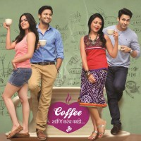 Coffee Ani Barach Kahi Marathi Movie Poster