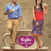 Coffee Ani Barach Kahi Movie Poster
