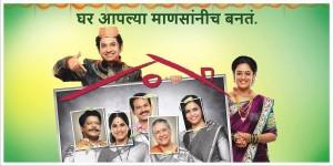 Eka Lagnachi Tisari Goshta Zee Marathi's TV Serial