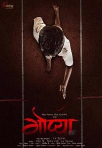 Gopya Marathi Movie Poster