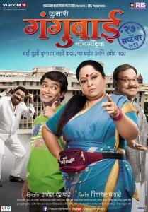 Kumari Gangubai Non Matric Marathi Movie Poster