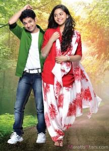 Pune Via Bihar Marathi Movie Still