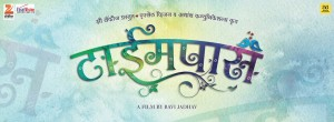 Timepass  Marathi Movie First Look Logo