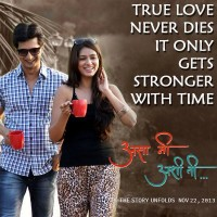 Asa Mee Ashi Tee Marathi movie