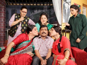 Gholat Ghol Marathi Natak Still Photo