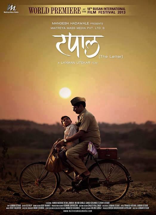 Tapaal marathi movie full - North shore movie imdb