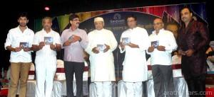 Tuza Abola Marathi Music Album Launch
