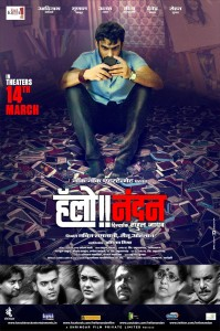 Hello Nandan Marathi Movie poster