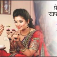 Julun Yeti Reshimgathi Zee Marathi Serial