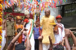 Ketaki Mategaonkar & Vaibhav mangle