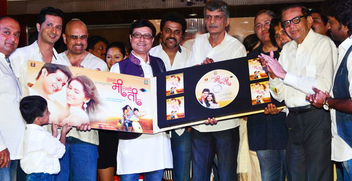 Music Launch of Asa Mee Ashi Tee