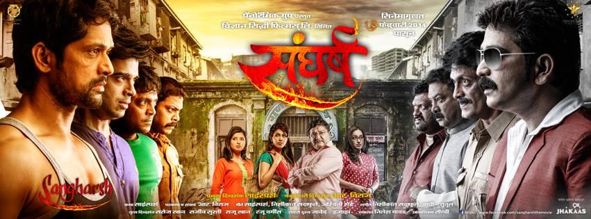 Sangharsh dvdrip 720p hd free download movie