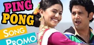 Marathi Movie Songs, Album Songs, Video Songs