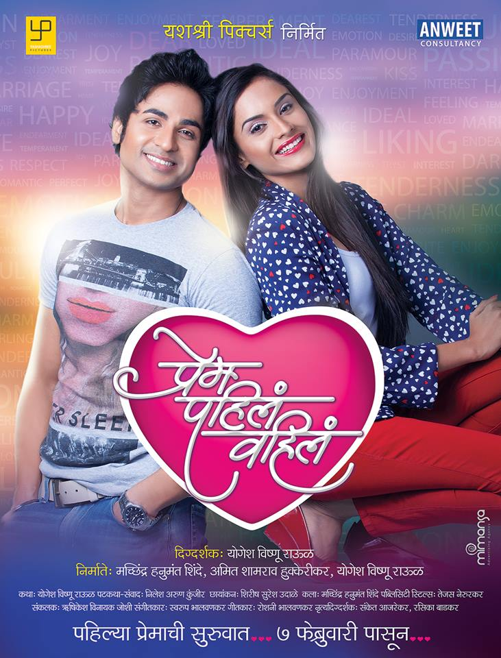 marathi movie free download in hd