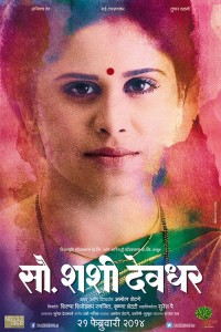 Sau Shashi Deodhar Marathi Movie Poster