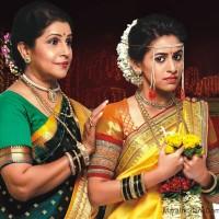 Jawai Vikat Ghene Aahe Tanvi Palav & Savita Prabhune