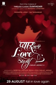 Pyaarwali Love Story First Look Poster