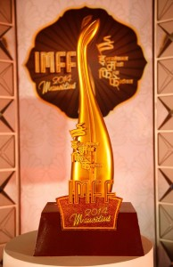International Marathi Film Festival (IMFF) Trophy