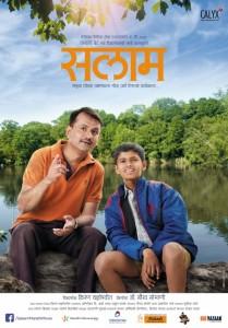 Salaam Marathi Movie Poster