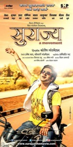 Surajya Marathi Movie poster