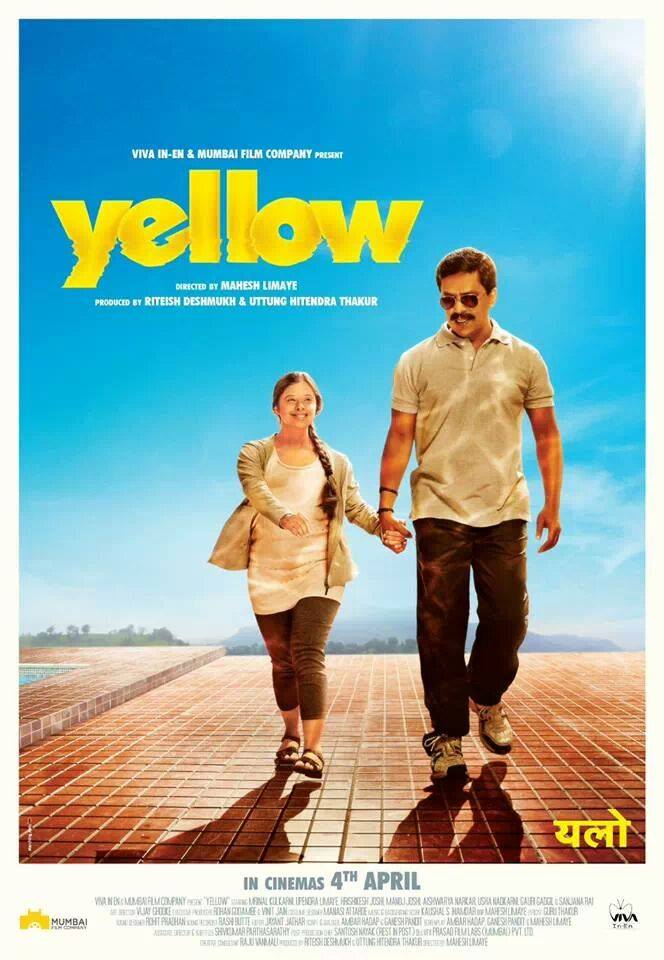 yellow 2014 cast story poster story photos release date