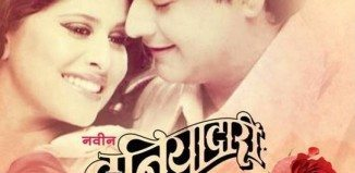 Watch 'Duniyadari' With a new look Only on Zee Talkies