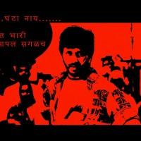 Aapala hath Bhari Lath Bhari - Lai Bhaari