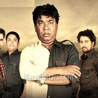 Bhakar Marathi Movie