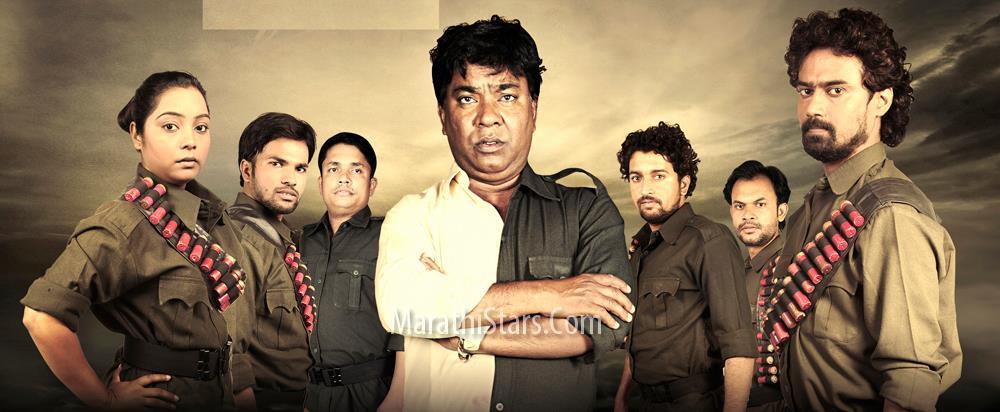Bhakar Marathi Movie