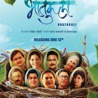 Bhatukali Marathi Movie Poster