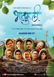 Bhatukali Marathi Movie Poster