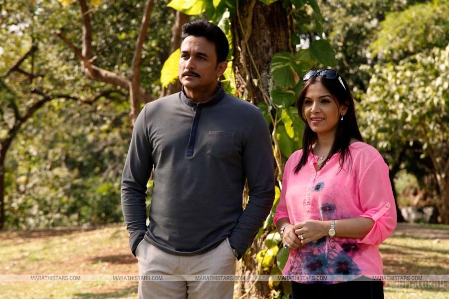 Bhatukali Marathi Movie Still Photos