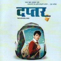 Daptar Marathi Movie Poster