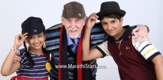 Daptar Marathi Movie Still Photos