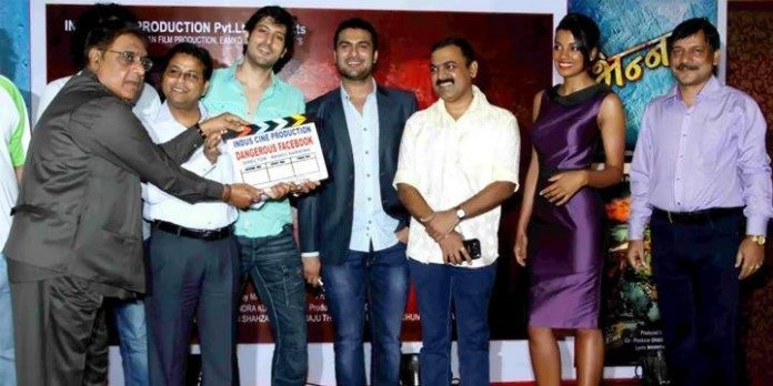 Indus Cine Productions announced three Marathi Movies