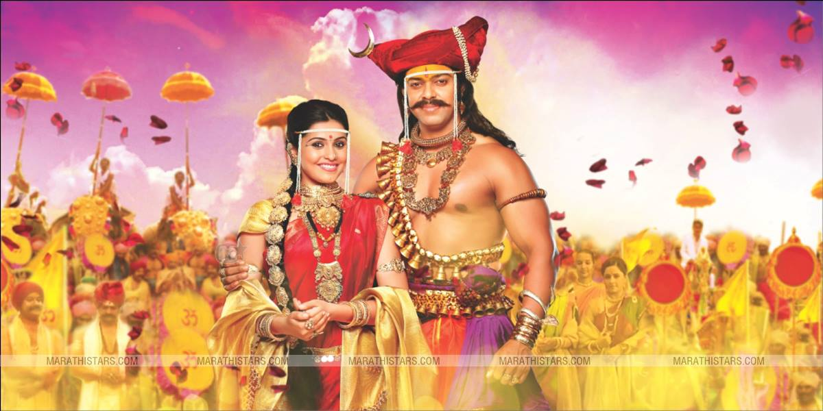 Jai Malhar - Marriage Ceremony of Khanderai-Mhalasa on Zee Marathi.